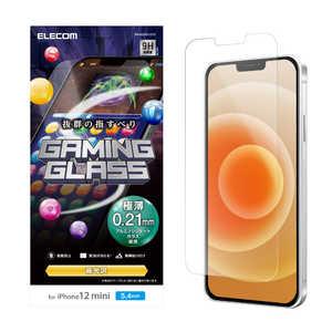 エレコム ELECOM iPhone 12 mini 5.4インチ対応 ガラスフィルム 0.21mm ゲーム用 ゲーム用 PMA20AFLGYE