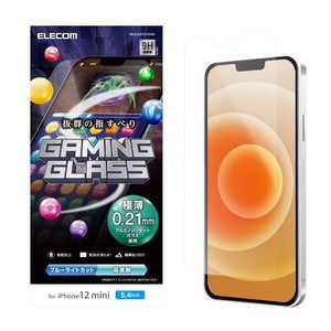 エレコム ELECOM iPhone 12 mini 5.4インチ対応 ガラスフィルム 0.21mm ARコート ゲーム用 ブルーライトカット BLカット PMA20AFLGYEABL