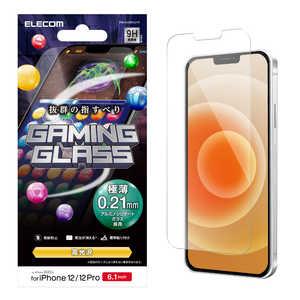 エレコム ELECOM iPhone 12/12 Pro 6.1インチ対応 ガラスフィルム 0.21mm ゲーム用 ゲーム用 PMA20BFLGYE