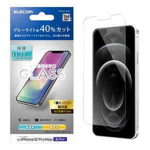 エレコム ELECOM iPhone 12 Pro Max 6.7インチ対応 ガラスフィルム 0.21mm ARコート ブルーライトカット BLカット PMA20CFLGYABL