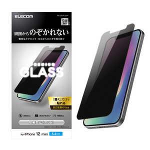 エレコム ELECOM iPhone 12 mini ガラスフィルム 覗き見防止 PMA20AFLGGPF