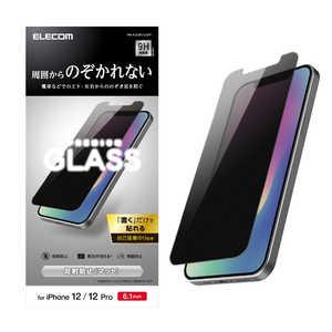 エレコム ELECOM iPhone 12 iPhone 12 Pro ガラスフィルム 覗き見防止 PMA20BFLGGPF