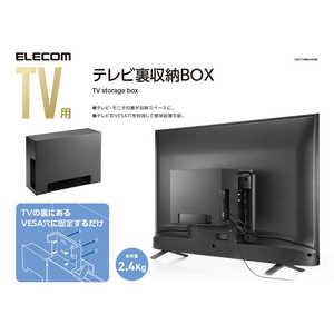 エレコム ELECOM TV用アクセサリ TV裏収納ボックス ブラック AVDTVRBOX01BK