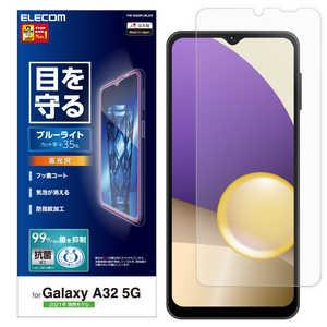 エレコム ELECOM Galaxy A32 5G フィルム ブルーライトカット 高光沢 PMG208FLBLGN