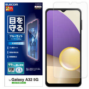 エレコム ELECOM Galaxy A32 5G フィルム ブルーライトカット 反射防止 PMG208FLBLN