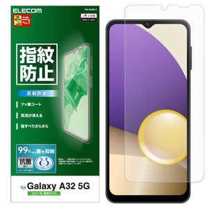 エレコム ELECOM Galaxy A32 5G フィルム 指紋防止 反射防止 PMG208FLF
