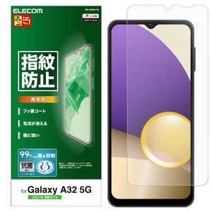 エレコム ELECOM Galaxy A32 5G フィルム 指紋防止 高光沢 PMG208FLFG