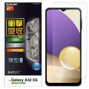 エレコム ELECOM Galaxy A32 5G フィルム 衝撃吸収 薄型設計 透明 指紋防止 高光沢 PMG208FLFPRG