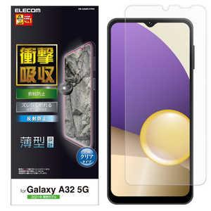 エレコム ELECOM Galaxy A32 5G フィルム 衝撃吸収 薄型設計 透明 指紋防止 反射防止 PMG208FLFPRN