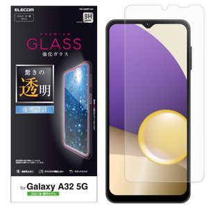 エレコム ELECOM Galaxy A32 5G ガラスフィルム 0.33mm PMG208FLGG