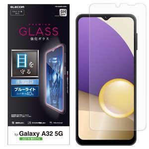 エレコム ELECOM Galaxy A32 5G ガラスフィルム 0.33mm BLC PMG208FLGGBL