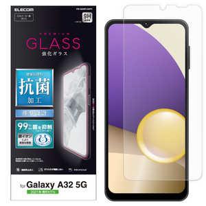 エレコム ELECOM Galaxy A32 5G ガラスフィルム 0.33mm 抗菌 PMG208FLGGPV