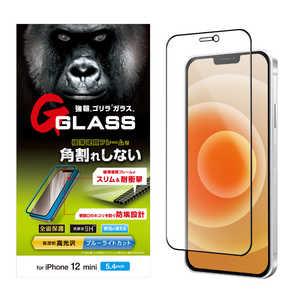 エレコム ELECOM iPhone 12 mini ガラスフィルム ゴリラ 0.33mm 硬質フレーム 防塵プレート ブルーライトカット BLC PMA20AFLGOFBL