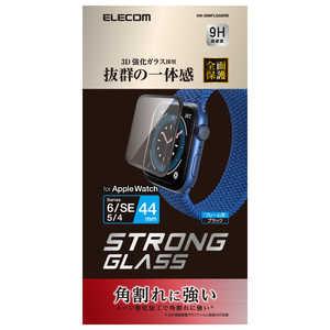 エレコム ELECOM Apple Watch 44mm フルカバーフィルム ガラス エッジ強化 ブラック ブラック AW20MFLGGSRB