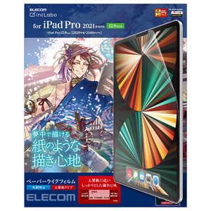 エレコム ELECOM 12.9インチ iPad Pro(第5/4/3世代)用 保護フィルム/ペーパーライク/反射防止/上質紙タイプ TBA21PLFLAPL