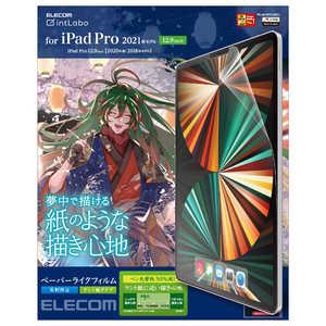 エレコム ELECOM 12.9インチ iPad Pro(第5/4/3世代)用 保護フィルム/ペーパーライク/反射防止/ケント紙タイプ TBA21PLFLAPLL