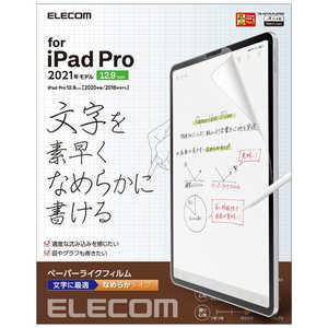 エレコム ELECOM 12.9インチ iPad Pro(第5/4/3世代)用 保護フィルム/ペーパーライク/マット/文字用/なめらか TBA21PLFLAPNS
