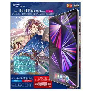 エレコム ELECOM 11インチ iPad Pro(第3/2/1世代)、10.9インチ iPad Air(第4世代)用 保護フィルム/ペーパーライク/反射防止/上質紙タイプ TBA21PMFLAPL