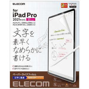 エレコム ELECOM 11インチ iPad Pro(第3/2/1世代)、10.9インチ iPad Air(第4世代)用 保護フィルム/ペーパーライク/マット/文字用/なめらか TBA21PMFLAPNS