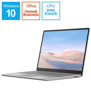 Surface Laptop Go Core i5/メモリ8GB/256GB SSD/Office Home and Business 2019付モデル