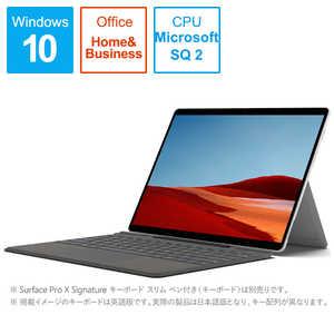 マイクロソフト Microsoft Surface Pro X[13.0型/Microsoft SQ2/SSD:512GB/メモリ:16GB/2020年10月] プラチナ 1X300011