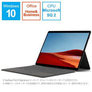 マイクロソフト Microsoft Surface Pro X[13.0型/Microsoft SQ2/SSD:512GB/メモリ:16GB/2020年10月] ブラック 1X300024