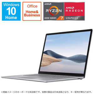 Surface Laptop 4 5UI-00020
