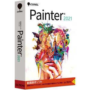 Painter 2021 for Windows