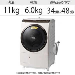 ヒートリサイクル 風アイロン ビッグドラム BD-SX110FR 製品画像