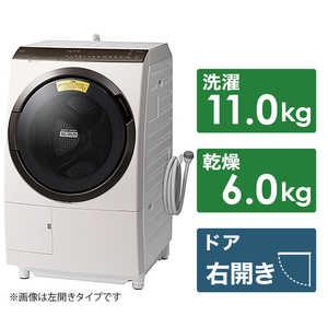 ヒートリサイクル 風アイロン ビッグドラム BD-SX110FR