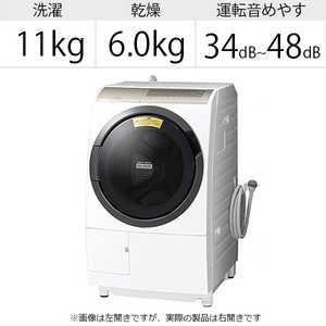 ヒートリサイクル 風アイロン ビッグドラム BD-SV110FR