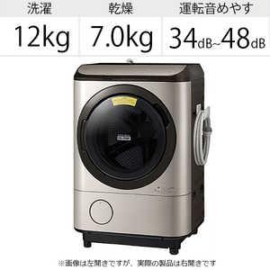 ヒートリサイクル 風アイロン ビッグドラム BD-NX120FR 製品画像