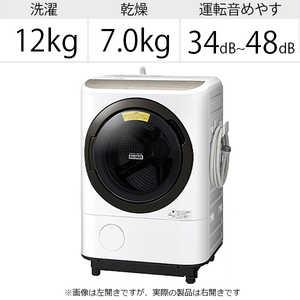 ヒートリサイクル 風アイロン ビッグドラム BD-NV120FR