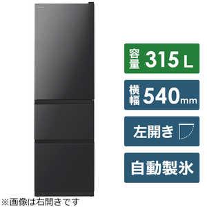 日立 HITACHI 3ドア冷蔵庫 Vタイプ [左開きタイプ /315L] K RV32RVL