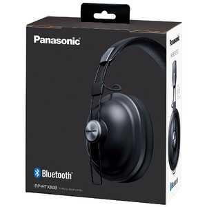 パナソニック Panasonic Panasonic ブルートゥースヘッドホン(マッドブラック)[マイク対応] ブラック RPHTX80BK