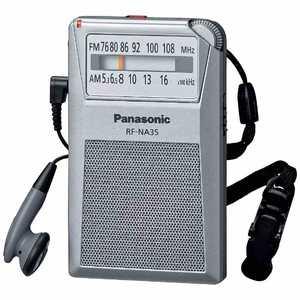 パナソニック FM/AM 2バンドレシーバー RF-NA35-S ラジオ