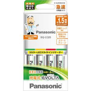 パナソニック Panasonic パナソニック ≪国内・海外兼用≫単4形急速充電器セット(単4形「充電式EVOLTA」4本付) KKJ85MLE04
