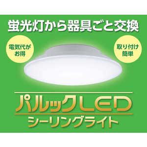 パルックLEDシーリングライト LE-RC06D