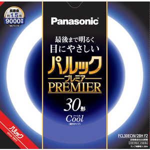 パナソニック Panasonic パルック蛍光灯 [昼光色] FCL30ECW28HF2