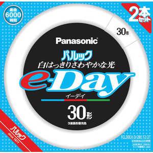 パナソニック Panasonic パルック蛍光灯 [昼光色] FCL30EXD28EF22T