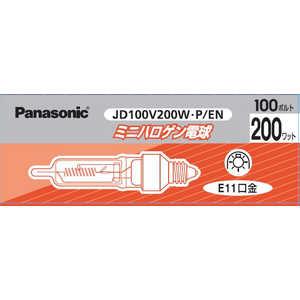 パナソニック Panasonic パナソニック ミニハロゲン電球 E11口金 100V 200W JD100V200WPEN