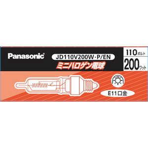 パナソニック Panasonic パナソニック ミニハロゲン電球 E11口金 110V 200W JD110V200WPEN