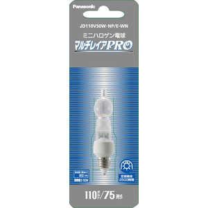 パナソニック Panasonic パナソニック 一般照明用ハロゲン電球 JD110V50WNPEWN