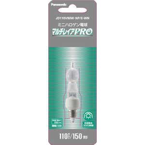 パナソニック Panasonic パナソニック 一般照明用ハロゲン電球 JD110V90WNPEWN