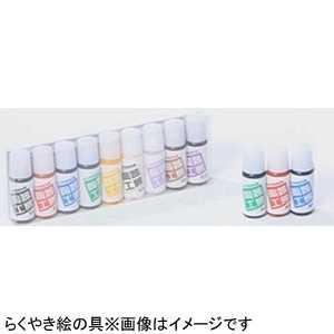 エポックケミカル [陶器用絵具] らくやき絵の具 紫 RME390PU