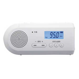 東芝 TOSHIBA 手回し充電ラジオ 防災ラジオ ホワイト ホワイト TYJKR6W