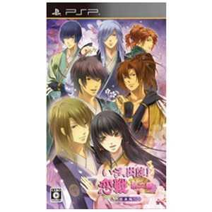 アスガルド PSPゲームソフト ULJM-06347 イザ、シュツジン!コイイクサダイ2