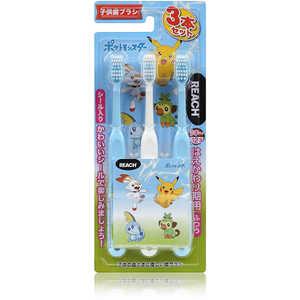 銀座ステファニー REACH(リーチ)キッズ 子ども用歯ブラシ ポケモン 2020 はえかわり期用 3本パック (シール入) 3本パック リーチKポケハエカワリ3P