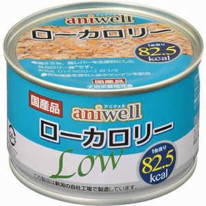 デビフペット アニウェル aniwell ローカロリー 150g 犬 ANIWELLロカロリ150G