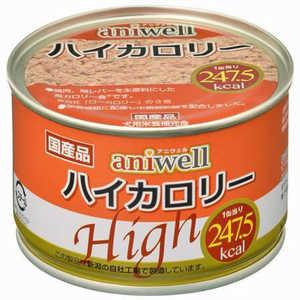 デビフペット アニウェル aniwell ハイカロリー 150g 犬 ANIWELLハイカロリ150G